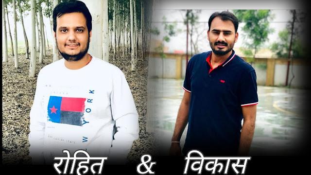 amit bhadana friends