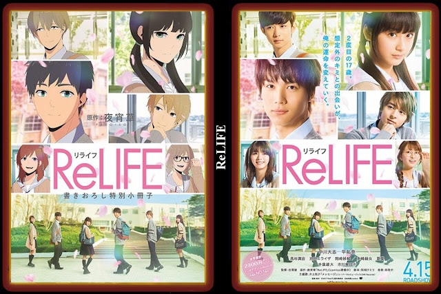 [Imagen: ReLIFE.jpg]