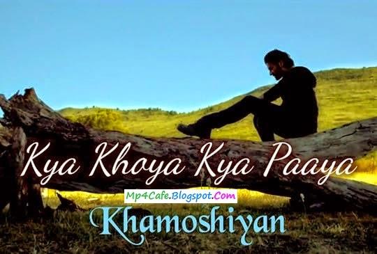 Redebar — inkaar movie khamoshiyan song download.