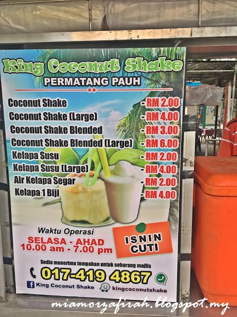 coconut shake viral, klebang coconut shake, batu berendam coconut shake, melaka's attraction, makan sedap melaka, penang, permatang pauh, adam's char kuey teow, char kuey teow sedap penang, makan best di seberang perai, fareeda, mawar, pasar raya jms, rojak tonggek melayu, coconut shake sedap, blended,