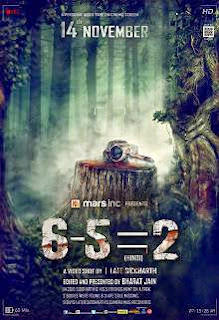 6-5=2 (2014) Hindi Movie Poster