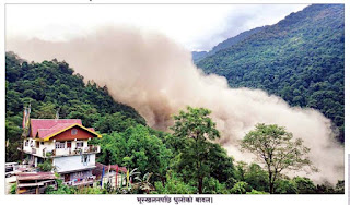 Landslide in North Sikkim blocks Kanaka River High alert for living near teesta