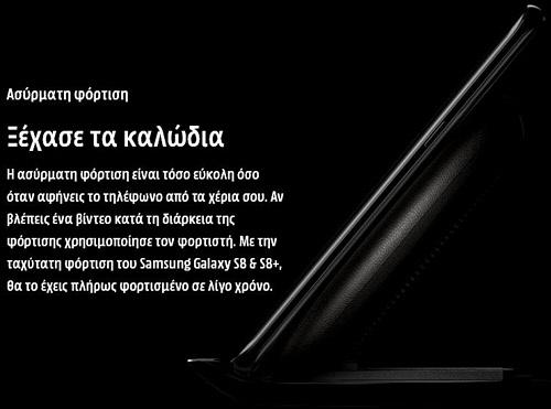 Samsung-galaxy-s8-(14)