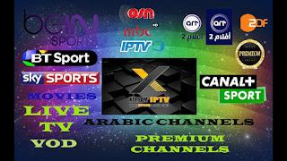 روابط xtream IPTV  لمشاهدة جميع قنوات العالم