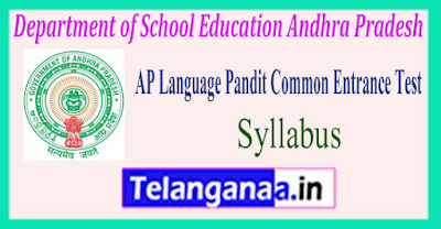 AP LPCET Department of School Education Andhra Pradesh Syllabus