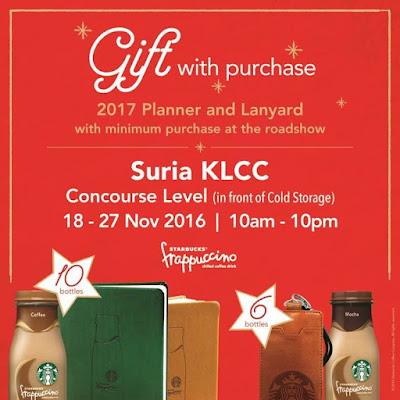 Starbucks Malaysia Free 2017 Planner & Lanyard