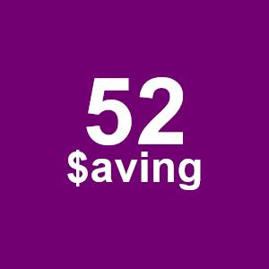 52週存錢法