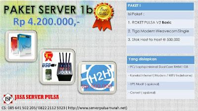 paket server pulsa murah siap pakai pemula