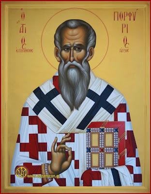 Αποτέλεσμα εικόνας για Όσιος Πορφύριος επίσκοπος Γάζης 26 Φεβρουαρίου