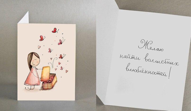 Баловство открытки, анимашки