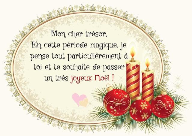 Vœux amoureux pour Noël