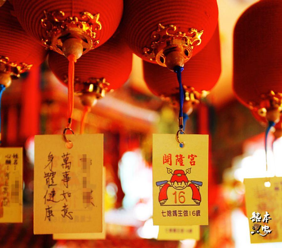 台南府城「做十六歲」底加啦|開隆宮狀元亭~轉大人傳統成年禮俗
