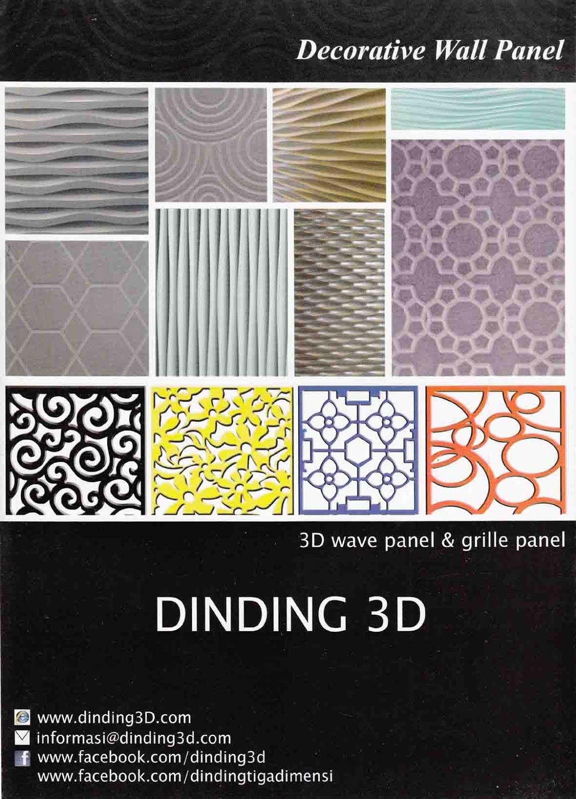 Panel Dekoratif Dinding Tiga Dimensi  Media Bangunan