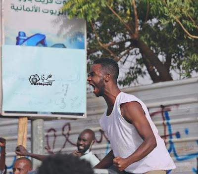Sudanese protester