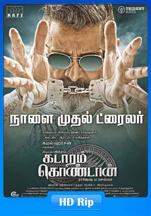Mr KK 2019 720p HDRip Telugu Tamil ESub x264 | 480p 300MB | 100MB HEVC Poster
