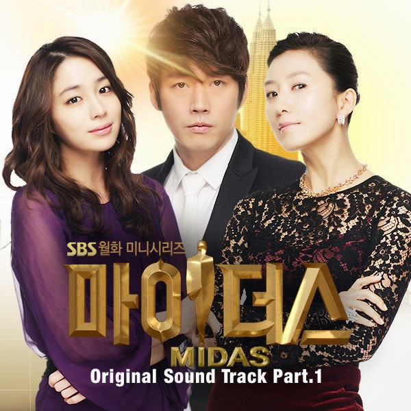 Midas Jang Huk Lee Min Jung 2011 kdrama best, korean drama withdrawal syndrome