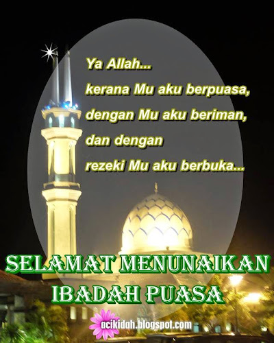 Marhaban Ya Ramadhan