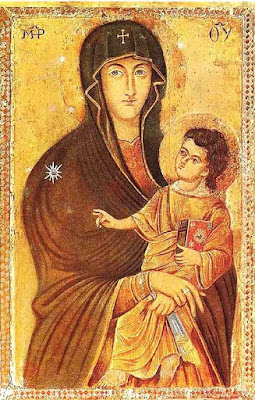 Imagens da JMJ 2019 - Fotos Nossa Senhora Salus Populi Romani