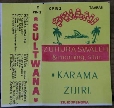 ZuhuraSwaleh%252BMorningStar%253Dk7.JPG