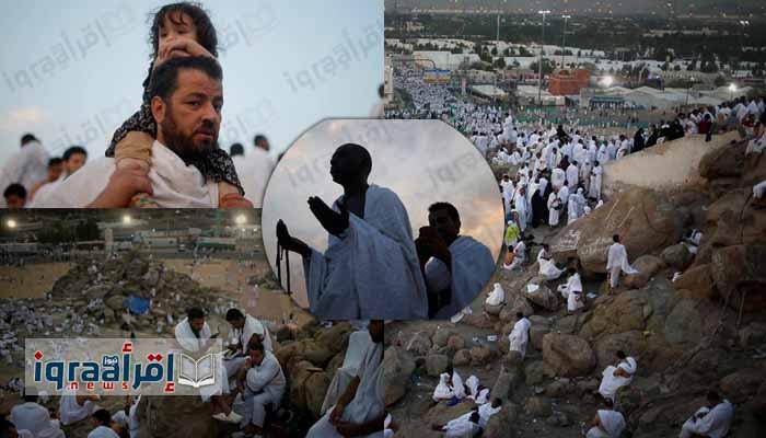 وقفة عرفة | مشاهدة وقفة عرفات بث مباشر 2017-1438 من الحرم المكي Waqfat Arafat