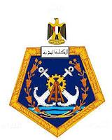التقديم في الكلية البحرية 2019