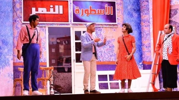 مسرح مصر البحث في كل حصري