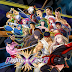 Fight On! Project X Zone 2 Is Available Now
