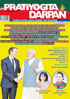 Pratiyogita Darpan English Edition – May 2018
