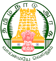 Tamilnadu 12th Question Papers