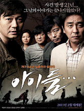 A-i-deul… (Children…) (2011) [Vose]
