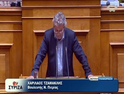 Απάντηση Υπουργείου Περιβάλλοντος στην ερώτηση του Χάρη Τζαμακλή για τον Όλυμπο