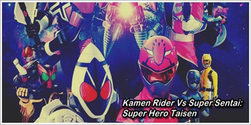 http://jlreleases.blogspot.com/2012/12/kamen-rider-x-super-sentai-super-hero.html