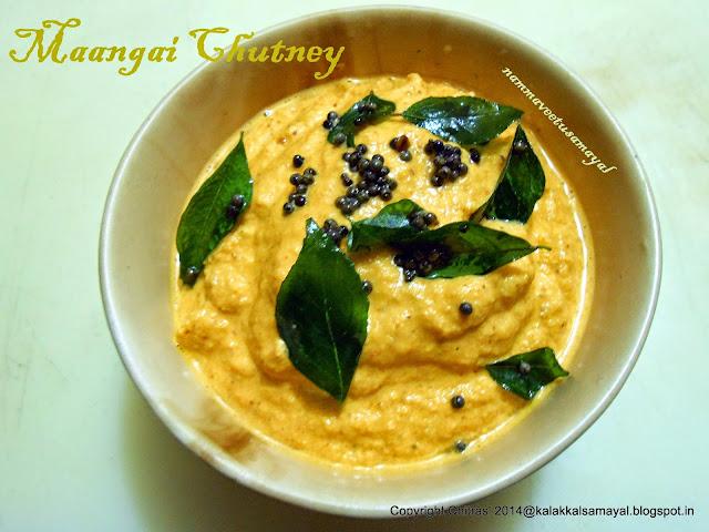 Maangai Chutney 1 [ Raw mango chutney 1 ]