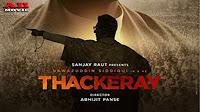 Thackeray (film) full movie 2019