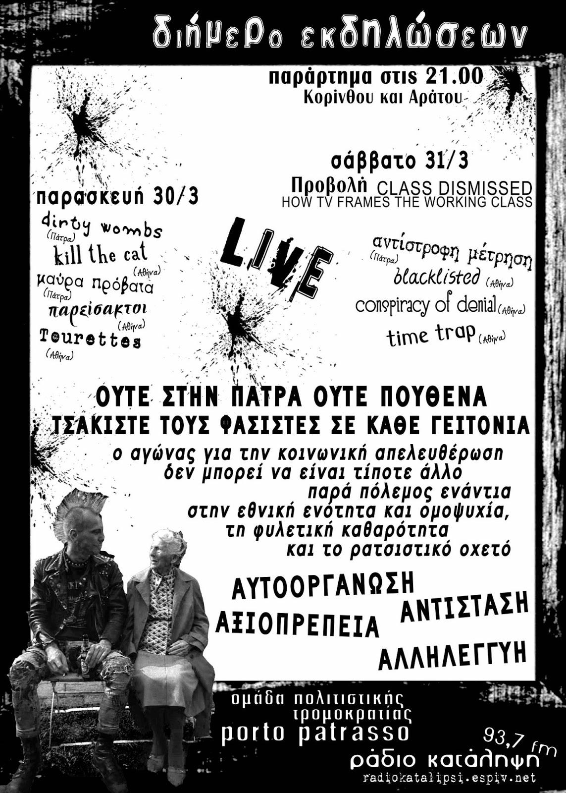http://antistrofimetrisi.blogspot.gr/2012/09/30-3132012-2.html