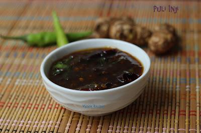 Inji Puli - Puli Inji - Onam Sadya Recipes