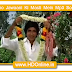 Dono Jawaani Ki Masti Mein Mp3 Song (Coolie 1983)