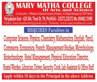 Mary Matha College of Arts and Science Wanted Faculty