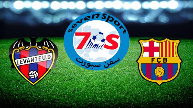 موعدنا مع مباراة برشلونة وليفانتي بتاريخ  27/04/2019 الدوري الاسباني الممتاز