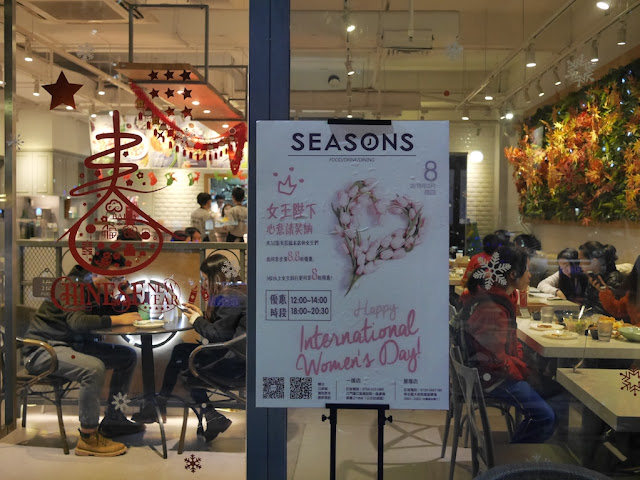 Seasons restaurant Women's Day promotion in Jiangmen