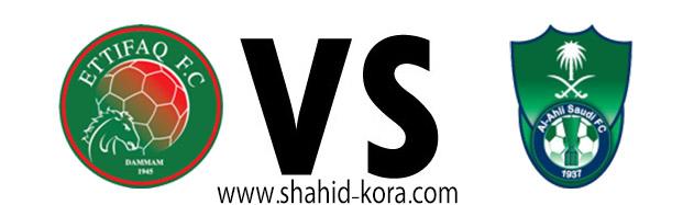 نتيجة مباراة الاهلي والاتفاق اليوم بتاريخ 22-12-2016 دوري جميل السعودي للمحترفين