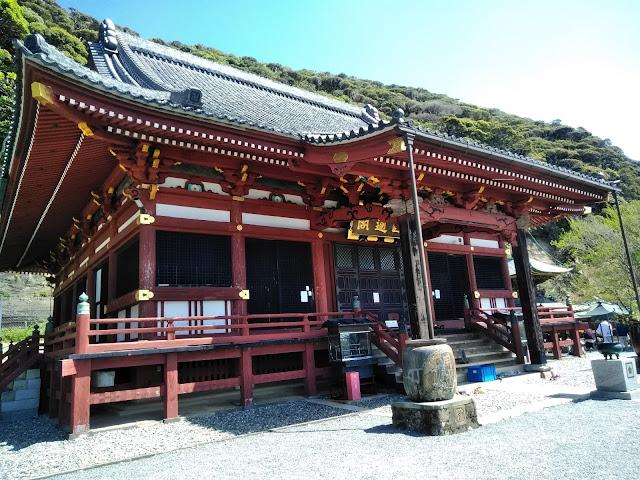 那古寺の写真