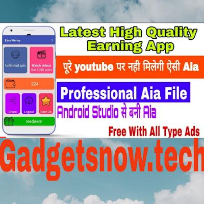 Download latest high quality Earning AIA file Free | अब कमाओ हजारो रुपए बिल्कुल फ्री डाउनलोड कर लो फ्री aia file