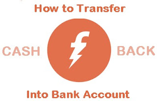 How to Transfer Freecharge, Mobikwik, Ola Money, Jio Money Cashback to Bank account