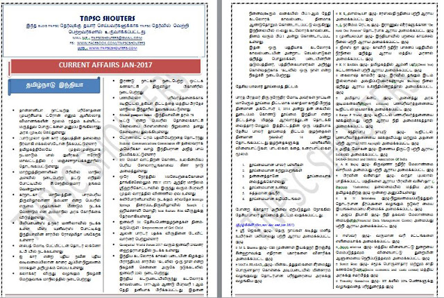 TNPSC SHOUTERS JANUARY CURRENTS AFFAIRS