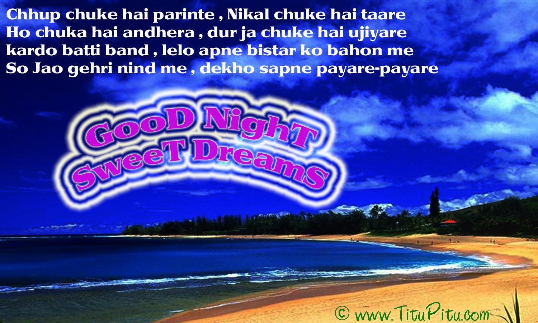 Funny Jokes In Hindi Good Night
