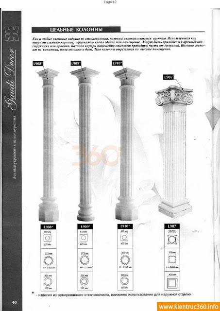 gach bong-1_Page_40 Tổng hợp Full DVD 3D về chi tiết Phào, trần, cột, phù điêu tân cổ điển