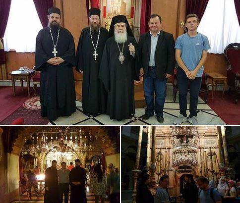 Συνάντηση Βασίλη Γιόγιακα με τον Πατριάρχη Ιεροσολύμων