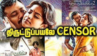 Censor Certificate Of Thiruttu Payale 2