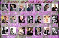 http://10planeta.blogspot.com/p/blog-page_4.html